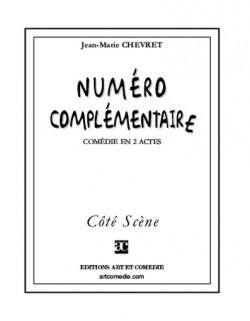 Numéro complémentaire